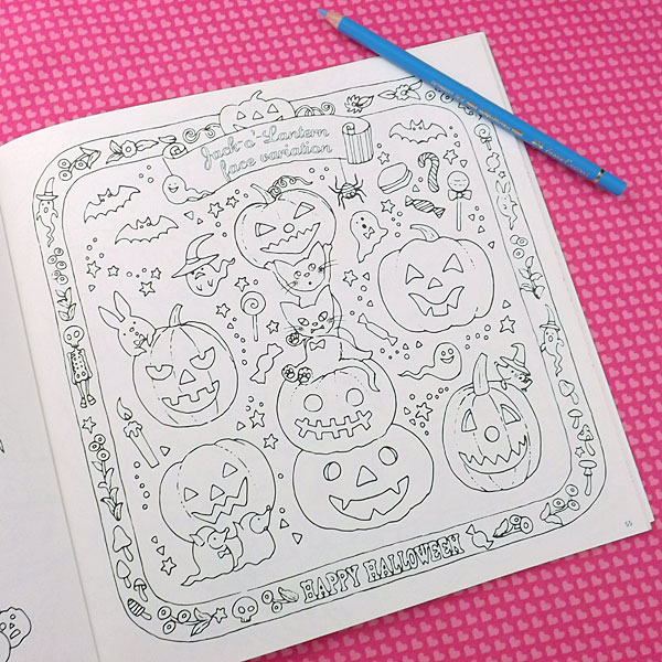 Animal's Fantasy Season Coloring Book