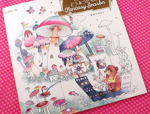 Animal's Fantasy Season Coloring Book