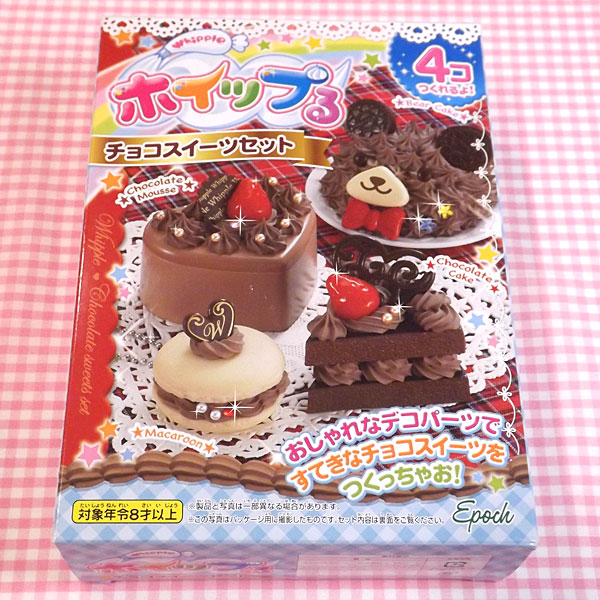 Whipple Chocolate Sweets kit review