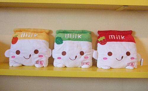 milk cushions