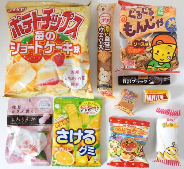 Taste Japan review