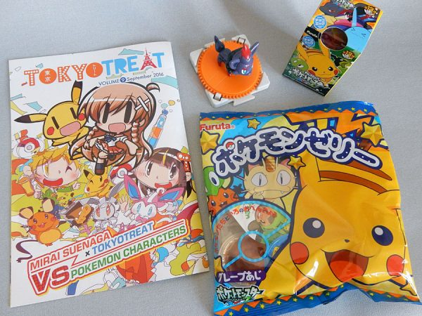 tokyotreat review