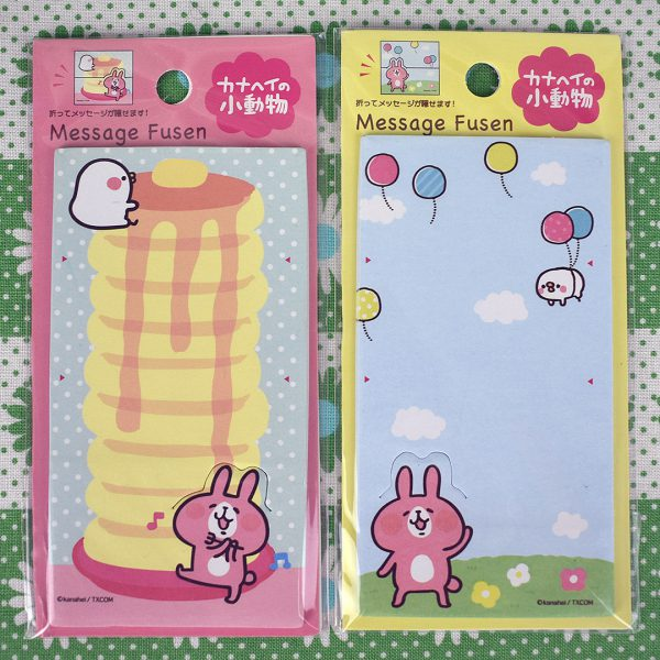 etsy UK kawaii stationery - lemoncatshop