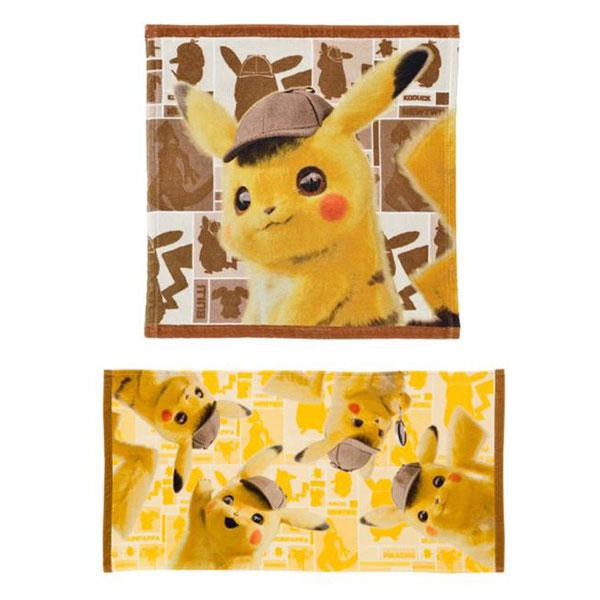 Detective Pikachu towels