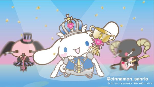 Cinnamoroll Sanrio character ranking