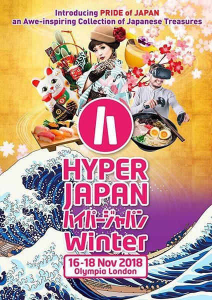 Hyper Japan winter 2018