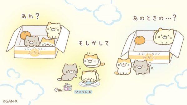 Sumikko Gurashi cats