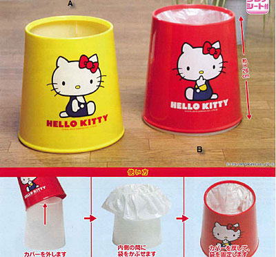 hello kitty's kitchen