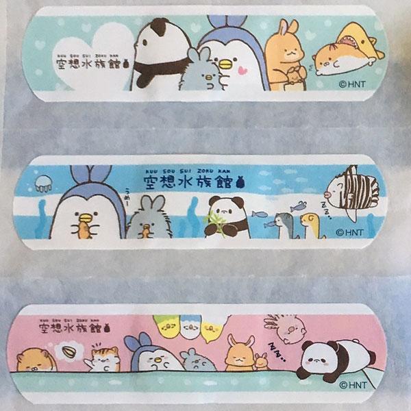 kawaii plasters