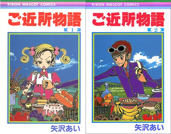kawaii japanese manga books