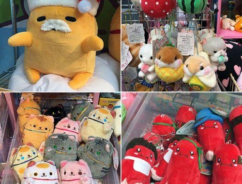 Hyper Japan Christmas 2017 kawaii