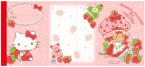 Hello Kitty x Strawberry Shortcake