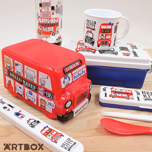 Cute Travel Gifts - Hello Kitty London