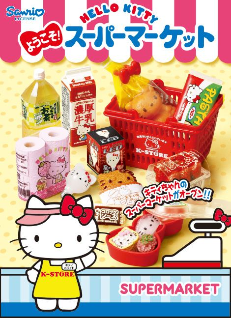 Hello Kitty Supermarket Rement - Super Cute Kawaii!!