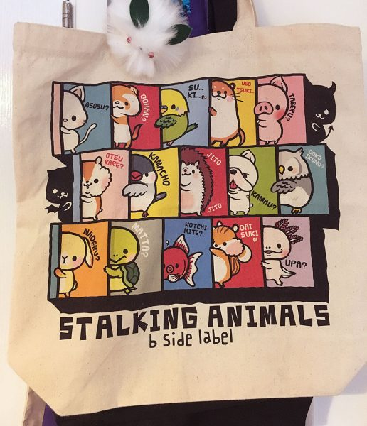 B-Side Label bag