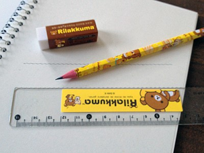 Super Cute Kawaii reviews CoolPencilCase.com's Rilakkuma Deluxe Set