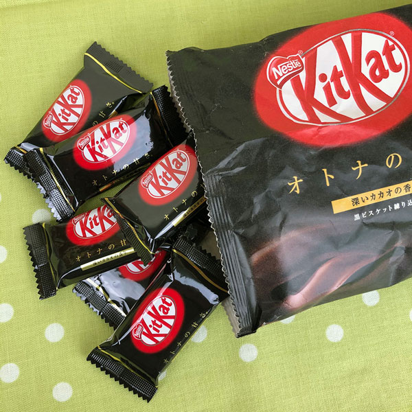 buy KitKats from Japan