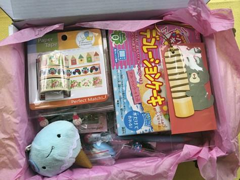 blippo kawaii box
