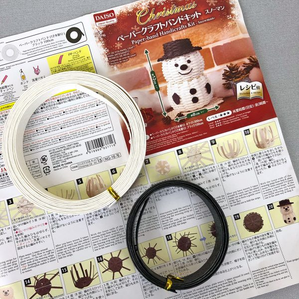 Snowman Paper-Band Craft Kit