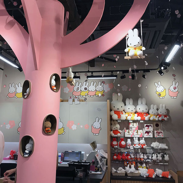 Miffy Sakura Kitchen Shop in Japan