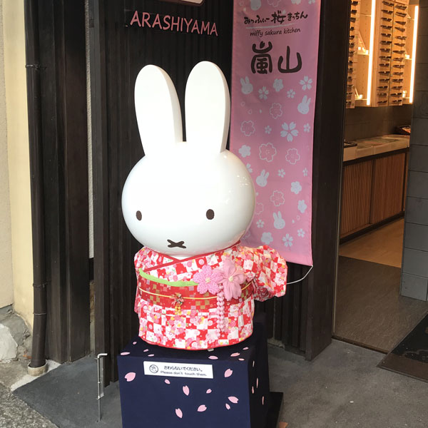 Miffy Sakura Kitchen Bakery in Japan