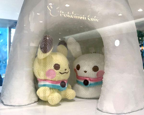 Christmas in Japan - Pokemon Center