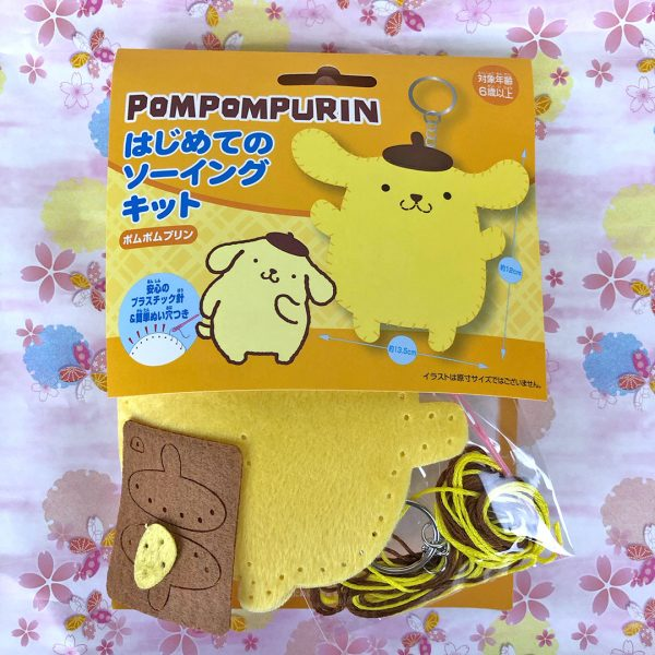 pompompurin sewing kit