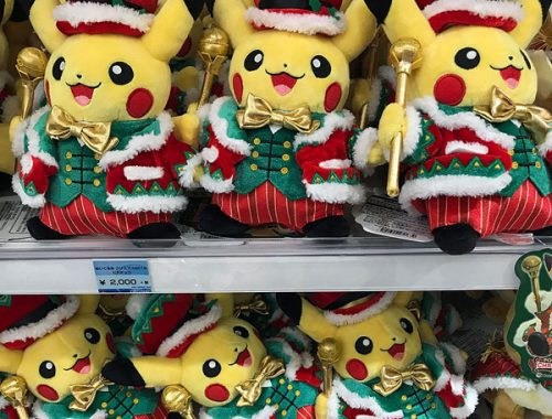 Christmas in Japan - Pokemon Center