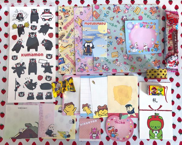 Rainbowholic Shop & Patreon Rewards Review