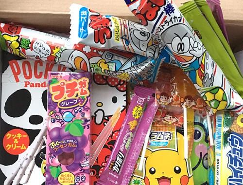candy box prize