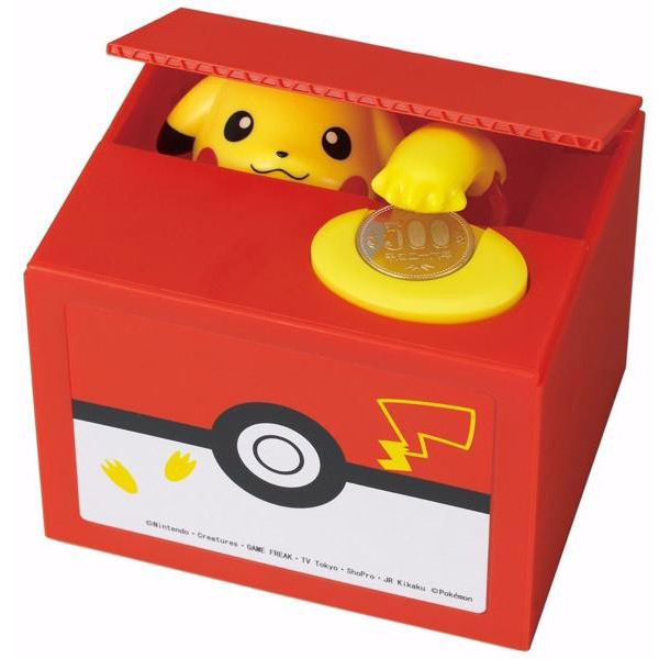 Pikachu Itazura kawaii coin banks