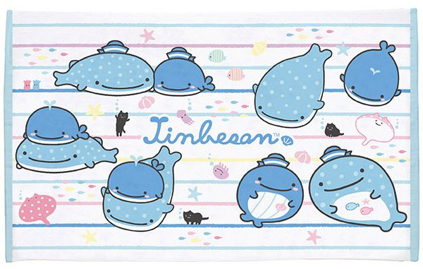 Jinbe San kawaii whale shark towel