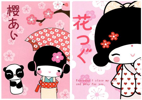 kawaii sakura postcard