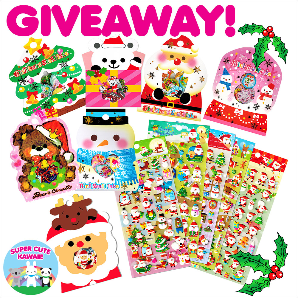 cute giveaways for christmas