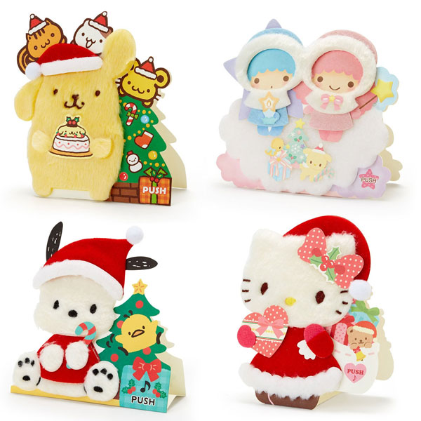 Kawaii Christmas decorations - Sanrio cards