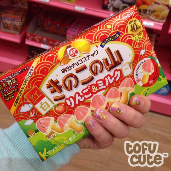 Kinoko no Yama Biscuit
