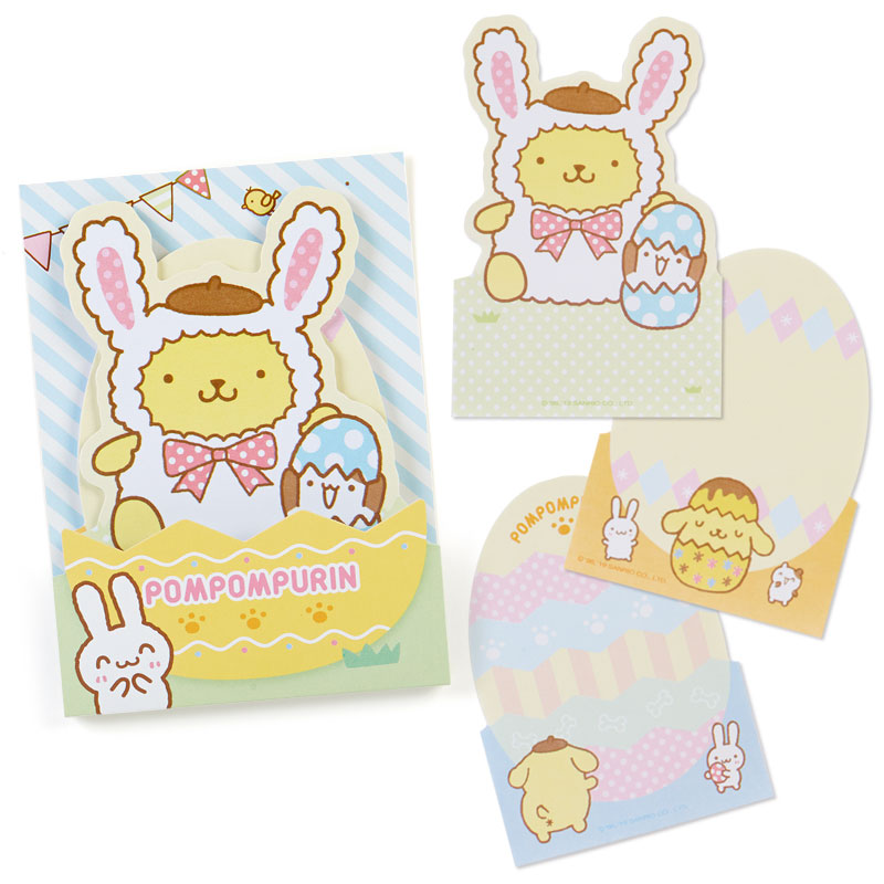 Easter at Sanrio - Pompompurin kawaii stationery