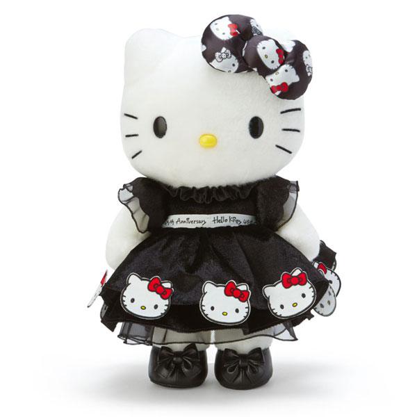 Hello Kitty 45th Anniversary plush doll