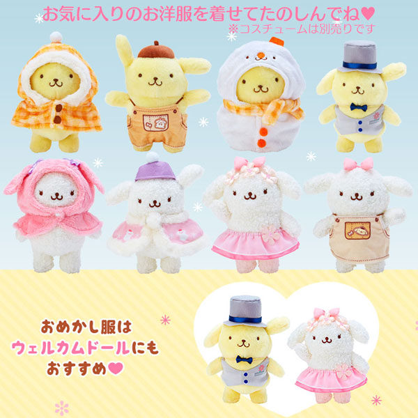 Pompompurin dress up kawaii plush