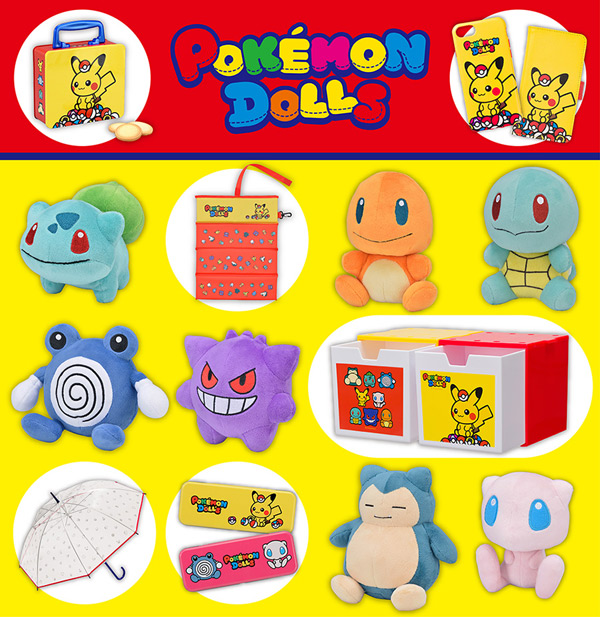 Pokemon Dolls japan