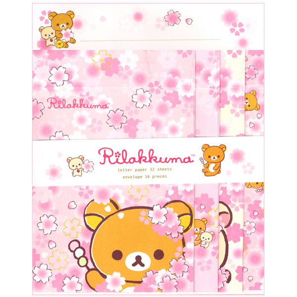 rilakkuma kawaii stationery