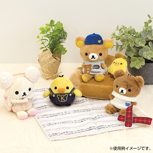Rilakkuma Always Together Dress-Up Plush