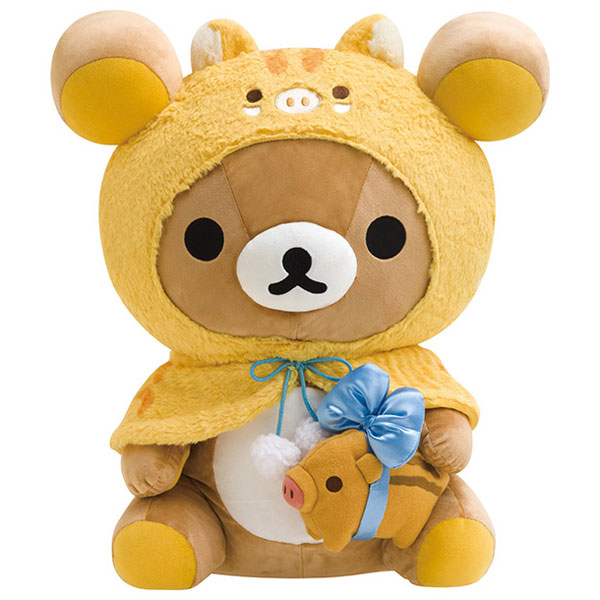 Rilakkuma year of the pig 2019 plush