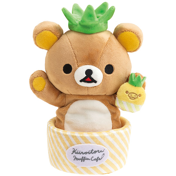 Rilakkuma pineapple muffin plush