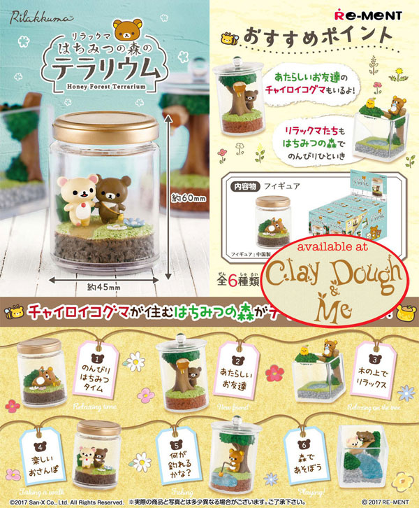 Re-Ment Rilakkuma terrariums