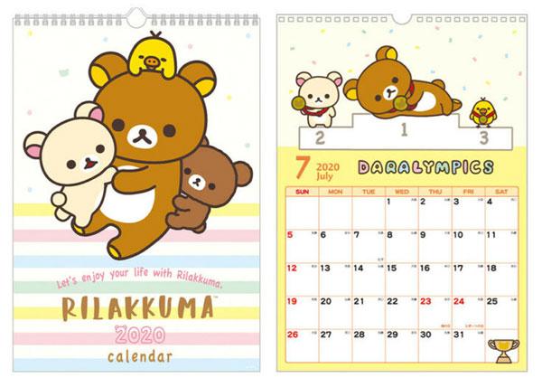 Rilakkuma 2020 Calendars