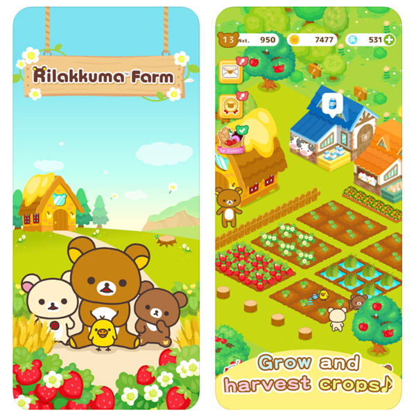 Rilakkuma Farm Game