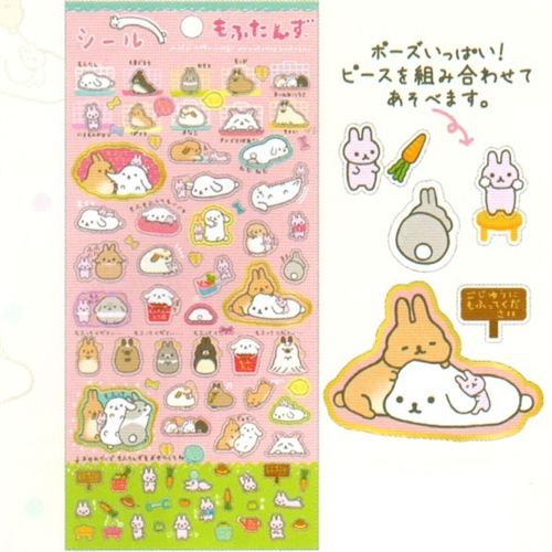Mofutans kawaii stickers