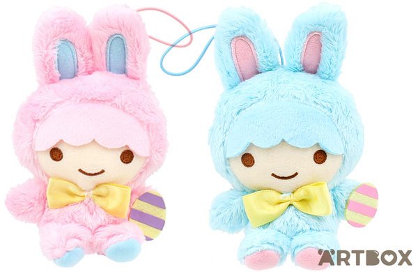 Easter at Sanrio - Little Twin Stars plush