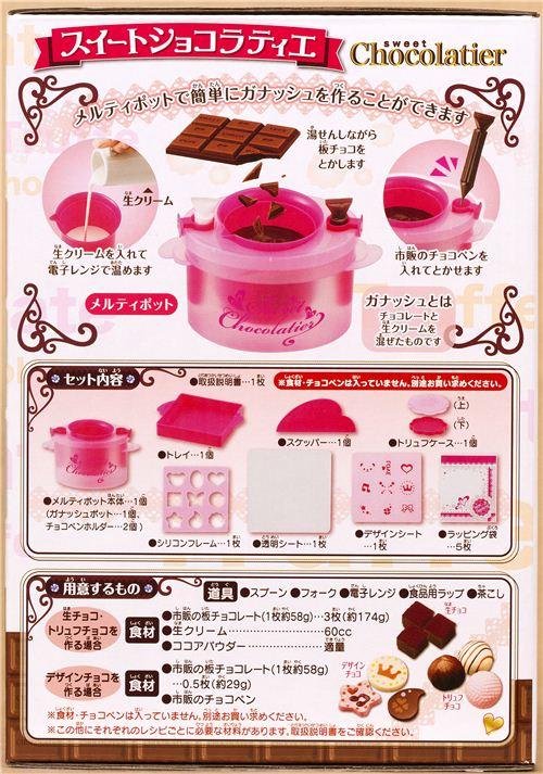 Sweet-Chocolatier-chocolate--truffles-set-from-Japan-170902-3